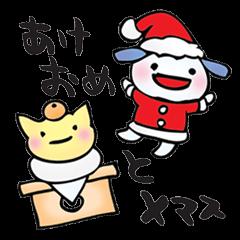 クリスマスと年末年始のことば。