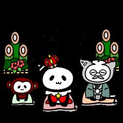 ニャンピー帰省編だよ、お正月スペシャル!