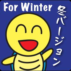 か〜めリン 冬バージョン