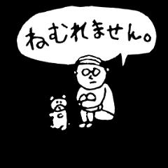 ハゲおやじのイヤイヤ期(第二弾)
