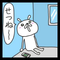[LINEスタンプ] 毒舌めんけ~ウサギ