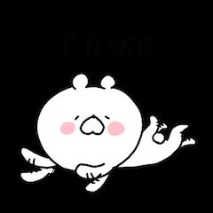 [LINEスタンプ] シロクマのくま太郎2