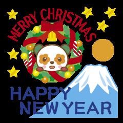 花やかパンダ3[クリスマス&お正月]
