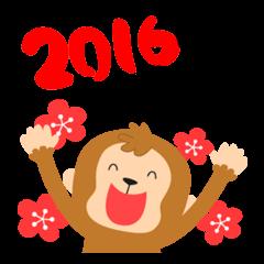 2016年もめでたいでござる