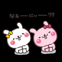 うさぎのでっぱちゃん's