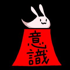 [LINEスタンプ] うさぎのぴょそ2 (1)