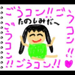 幼稚園児の絵日記 7(大人の女子用)
