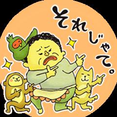 れじぇんど of 岡山のおばちゃん -2-
