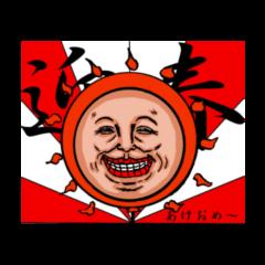 takahiro_の年末年始(非リア)