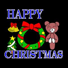メリークリスマス!クマと祝おう!