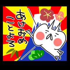 らくがきにゃんこ10【年末年始編】