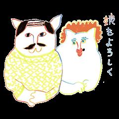 ネコと暮らし