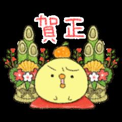 こぴーこ(´・8・`)お正月