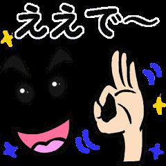 (男) 顔文字&関西弁メッセージ