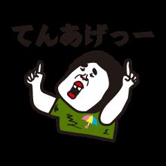 昭和のおっさん6
