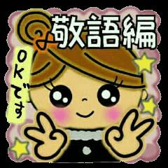 キラキラ☆ガール3