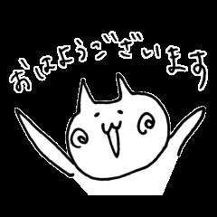[LINEスタンプ] あごねことたけめ - お仕事モード (1)