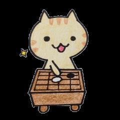 [LINEスタンプ] 囲碁好きにゃんこの囲碁ライフの画像(メイン)