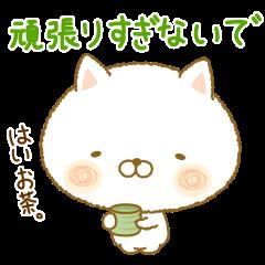 しゅふねこ~ママ友トーク編~