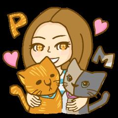 Mi & Pi 1