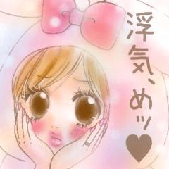 ■■ずっと彼氏LOVE■■