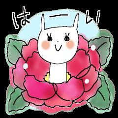 *オトナメルヘン*5(うさキュン♡)