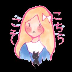 黒猫アイクと少女ルーシー、日々こもごも。