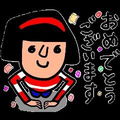 ハルちゃん!日常編No.4