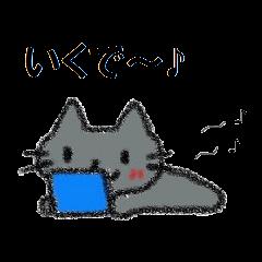 ゲームをするネコ(関西弁)