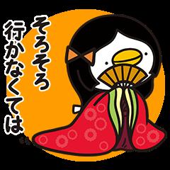 [LINEスタンプ] ピヨピヨちぴよの夢2