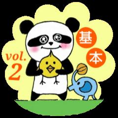 ミッキーパンダvol.2【日常編】