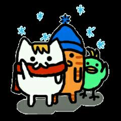 いつでも おともだち(冬Ver.)
