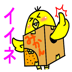 鳥×段ボール