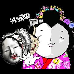 正しい京都弁の使い方「デラックス」