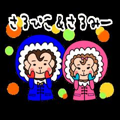 さるぴこ&さるみーのクリスマスとお正月