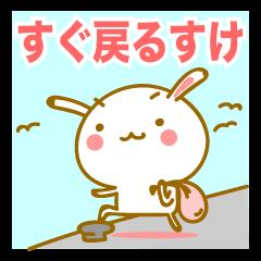 ◆◇◆かわいいウサギ 八戸 南部弁◆◇◆