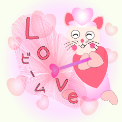 かわいいネコの魔女の恋人スタンプ