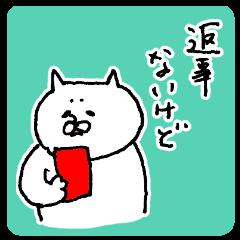 [LINEスタンプ] 返事待ち (1)