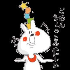 ちょいうざ 日常会話~ペットうざいぬ~