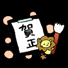 らいおんDAY(冬2)