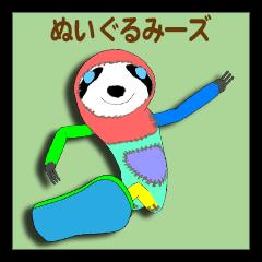 ぬいぐるみーズ 冬version