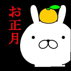 正月ウサギ