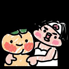 ほどよく熟れた桃太郎