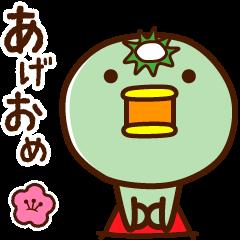 【岩手弁】カッパさん3・冬