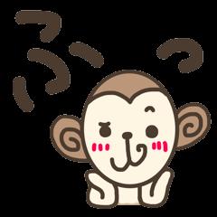 だるい猿さん