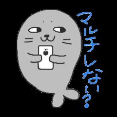 マルチしよー!!