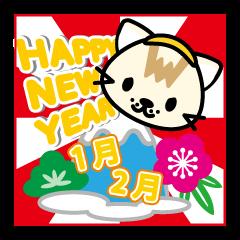 温泉ねこ【1月〜2月】