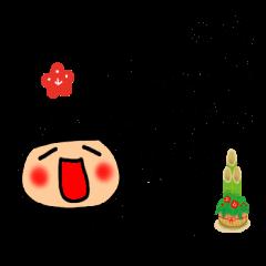 正月スタンプ-1