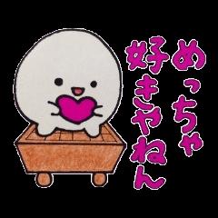 囲碁の仲間たち(関西弁)