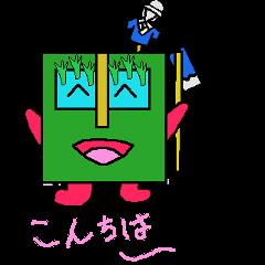 田中です。